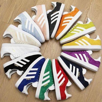 Adidas Gazelle en todos sus colores disponibles